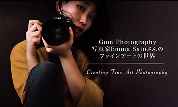 Gom Photography Emmaさんのファインアートの世界